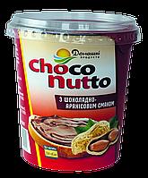 Кондитерська маса Домашні продукти 400г Шоколадно-арахісова ChocoNutto