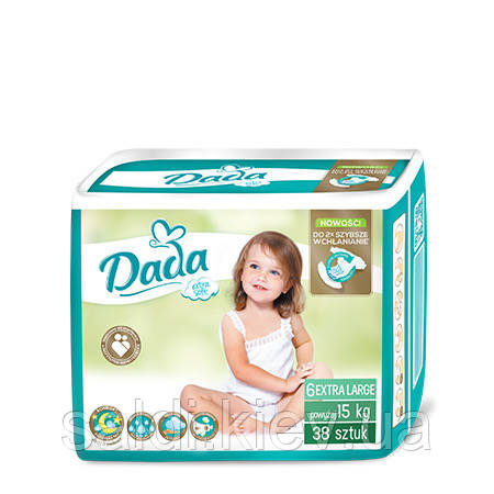 Памперсы Подгузники дада софт DADA Extra Soft 6 (15- кг) 38 шт.
