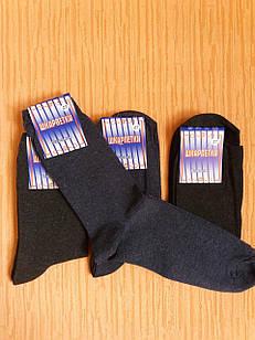 Носки мужские хлопок+стрейч,р.27. Цвет синий(джинс). От 10 пар по 7грн