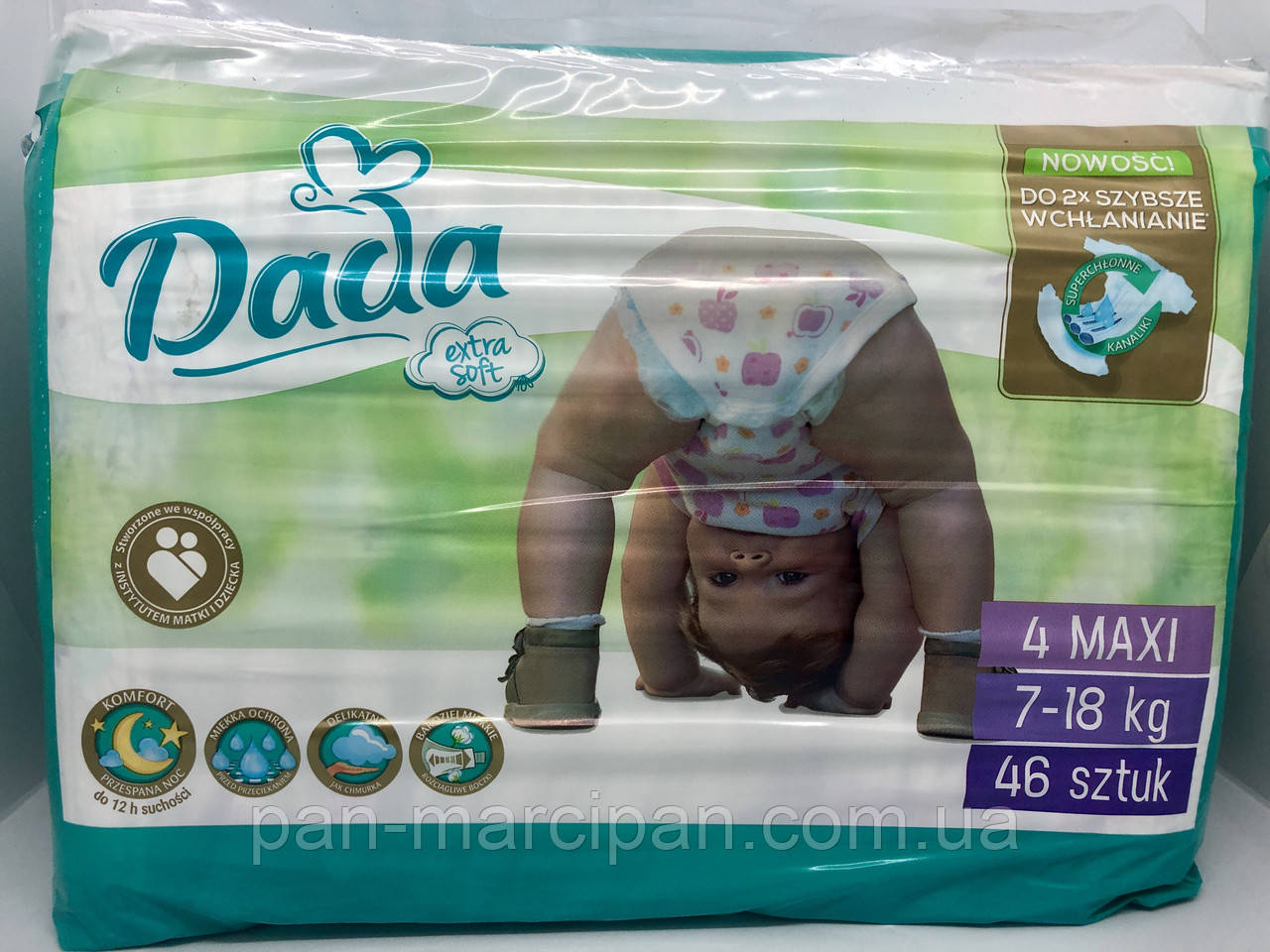Підгузники Dada extra soft 4 (7-18кг) 46шт