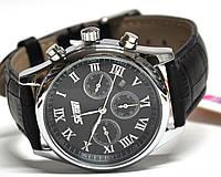 Часы Skmei 9078