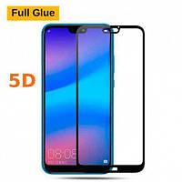 Защитное стекло для Huawei P20 Lite Nova 3e (ANE-LX1) ANE-AL00 клеится по всей поверхности черный 5D