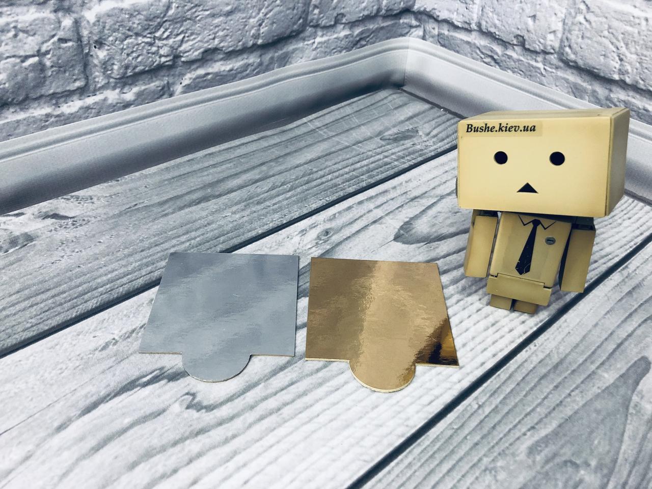 *100 шт* / Подложка под пирожное 7х7см-РУЧ, Золото-серебро, 70х70мм/мин 100 шт