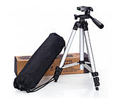 Штатив для фотоаппарата трипод UKC 3120 Silver + чехол, фото 5