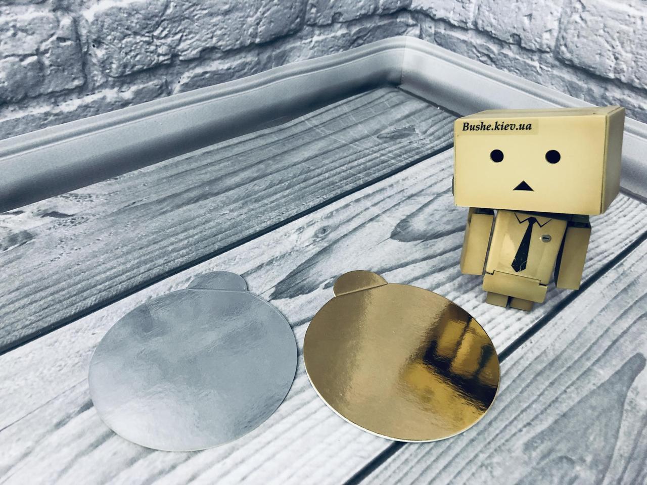 *100 шт* / Подложка под пирожное 9см-РУЧ, Золото-серебро, 90мм/мин 100 шт