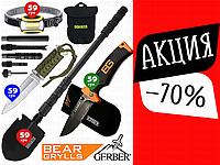 4пр. Туристический складной нож Gerber Bear Grylls Sheath Knife набор (военная складная лопата Shovel и д.р.)