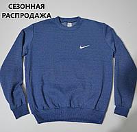 Остались размеры: 48,50. Мужской реглан с круглым вырезом Nike (Найк) / Трикотаж трехнитка - на байке