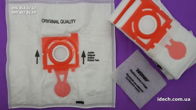 мешки 49.4200 zvca300b zelmer одноразовые сменные для пылесоса