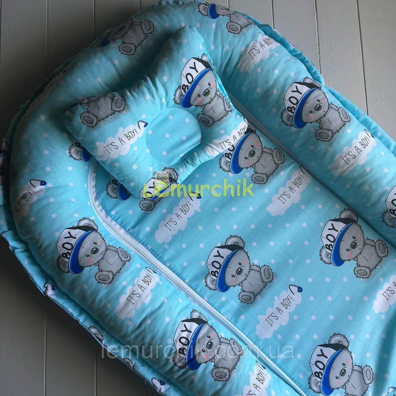 Гнездо-кокон для новорожденного 85Х40 см (подушка для беременной, подушка для кормления) Мишки бирюзовые