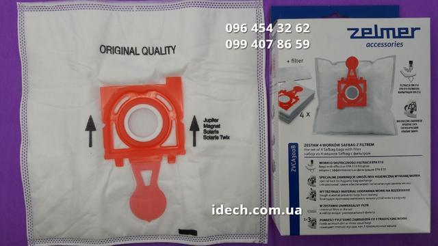 пылесборники пакеты красные для мусора к пылесосам зелмер 49.4200 zvca300b