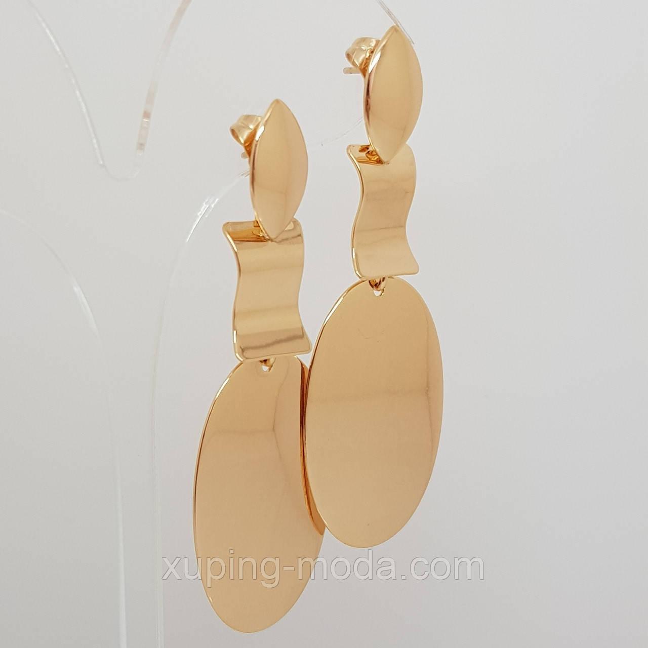 Массивные серьги недорого. Xuping