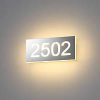 Светодиодный декоративный светильник 9Вт, LWA294B