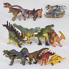Динозаври музичні XDH