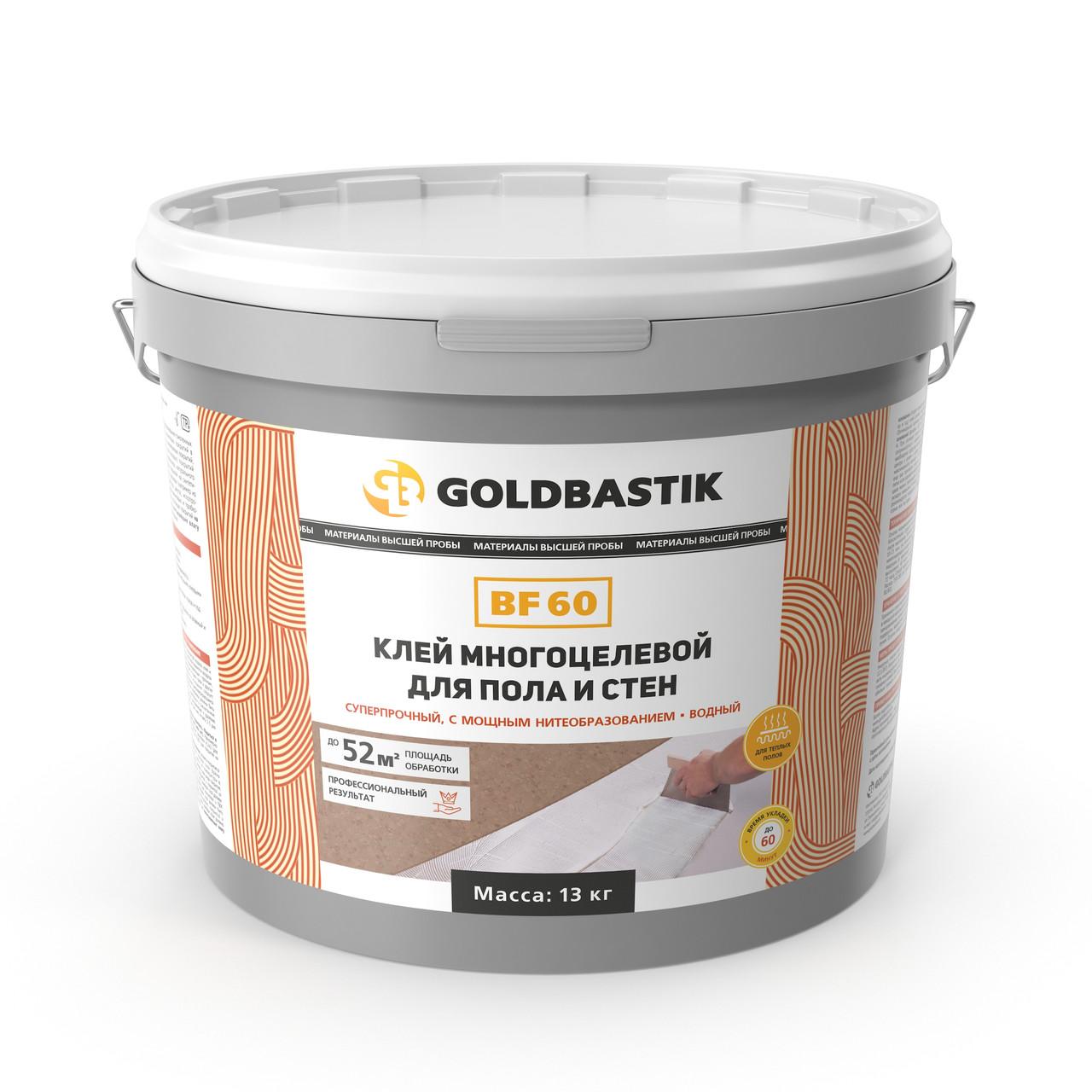 Клей многоцелевой для пола и стен GOLDBASTIK BF 60 (13 кг)