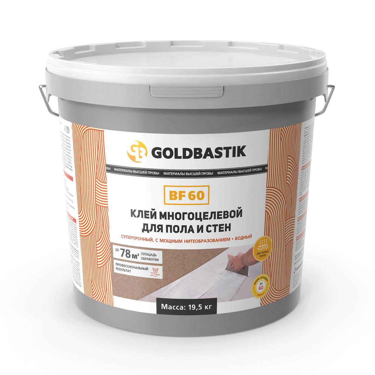 Клей многоцелевой для пола и стен GOLDBASTIK BF 60