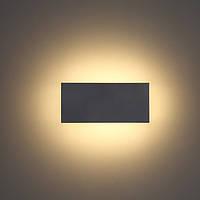 Светодиодный LED  светильник 9Вт,  LWA294A-BK