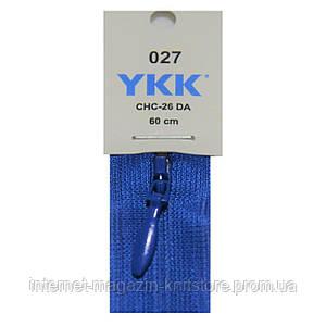 Молния YKK потайная 35см Синий