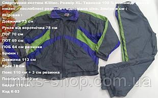 Спортивный костюм Killtec Размер XL