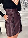 Юбка женская из эко кожи чёрная, бежевая, бордо, фото 3