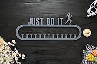 """Медальница """"JUST DO IT"""" бег девочка, легкая атлетика, серая"""