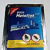 Порошок Метофлокс (Metoflox) от тараканов, муравьев, клопов, мух и комаров 25г порошок