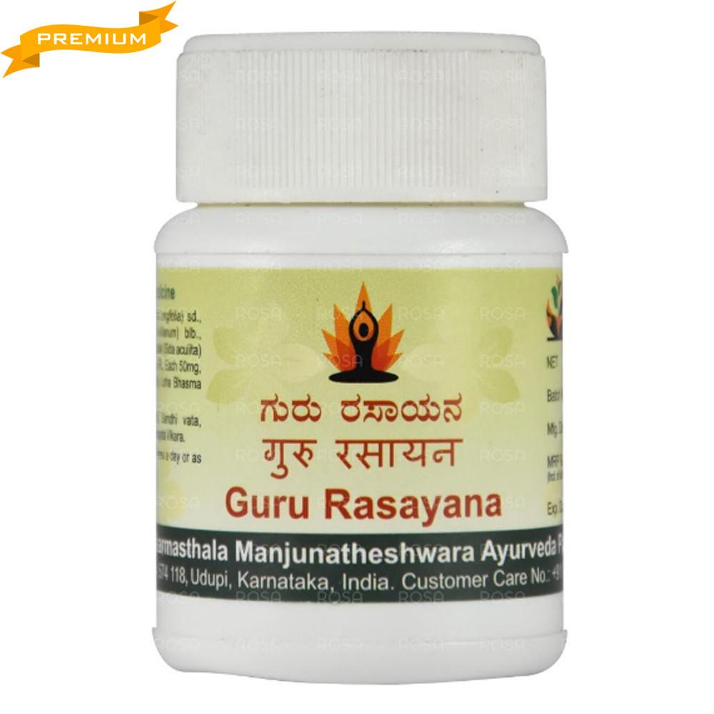 Гуру Расаяна (Guru Rasayana, SDM),40 капс - Аюрведа премиум (восстанавливает нервную и репродуктивную системы)