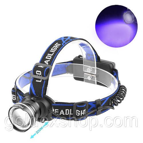 Ультрафіолетовий налобний ліхтар 12V XQ24-UV 365 nm, ultra strong, 2 акк. 18650