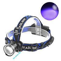 Ультрафіолетовий налобний ліхтар 12V XQ24-UV 365 nm, ultra strong, 2 акк. 18650, фото 1