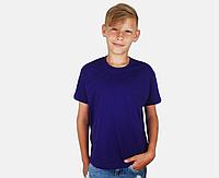 Детская Классическая Футболка для Мальчиков Фиолетовая Fruit of the loom 61-033-PE 3-4