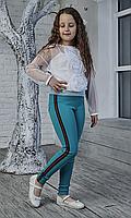 Модные джинсовые лосины в бирюзовом цвете