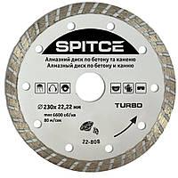 """Алмазний диск по бетону , каменю, """"TURBO"""" 230мм (22-808)"""
