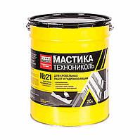 Мастика покрівельна та гідроізоляційна бітумно-полімерна холодна Техномаст №21, відро 20 кг