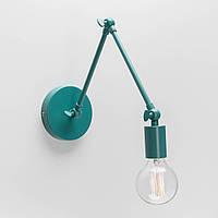 Настенный светильник Edvin бирюзовый