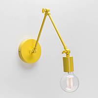 Настенный светильник Edvin желтый