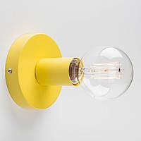 Настенный светильник Ove желтый
