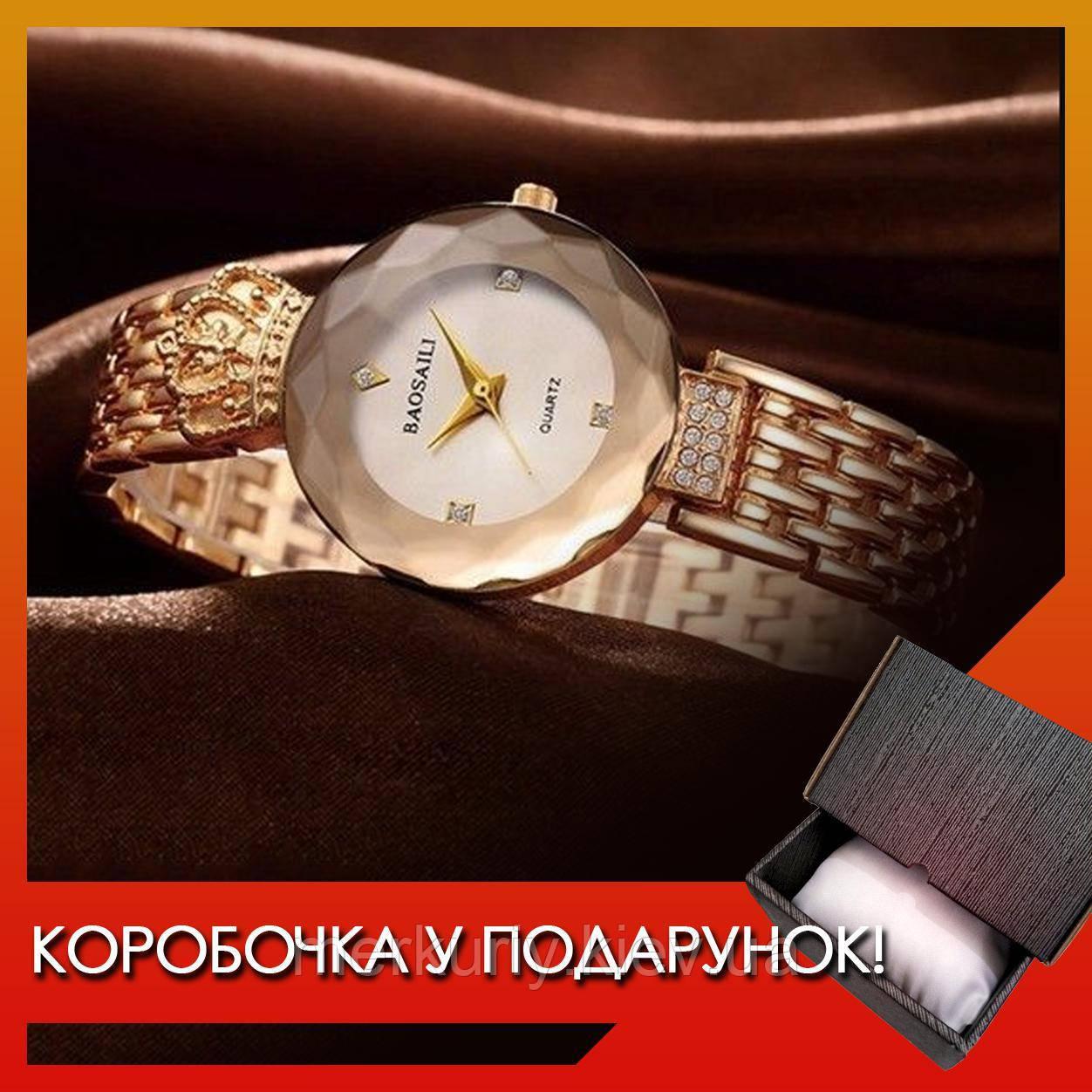 Стильные женские кварцевые часы Baosaili баосали баосаили baosali