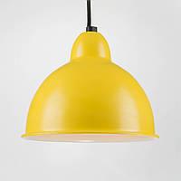 Потолочный светильник Joel желтый