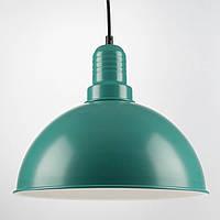 Потолочный светильник Lias бирюзовый