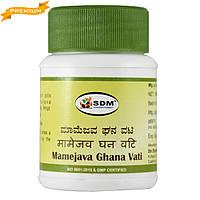 Мамеджава Гхан Вати (Mamejava Ghan Vati, SDM), 100 таблеток - Аюрведа премиум качества