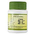 Мамеджава Гхан Вати (Mamejava Ghan Vati, SDM), 100 таблеток - гармонизация поджелудочной железы, фото 4