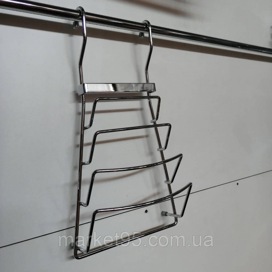 Полка на рейлинг для крышек 365*210*105 мм