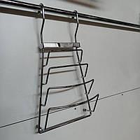 Полиця на рейлінг для кришок 365*210*105 мм, фото 1