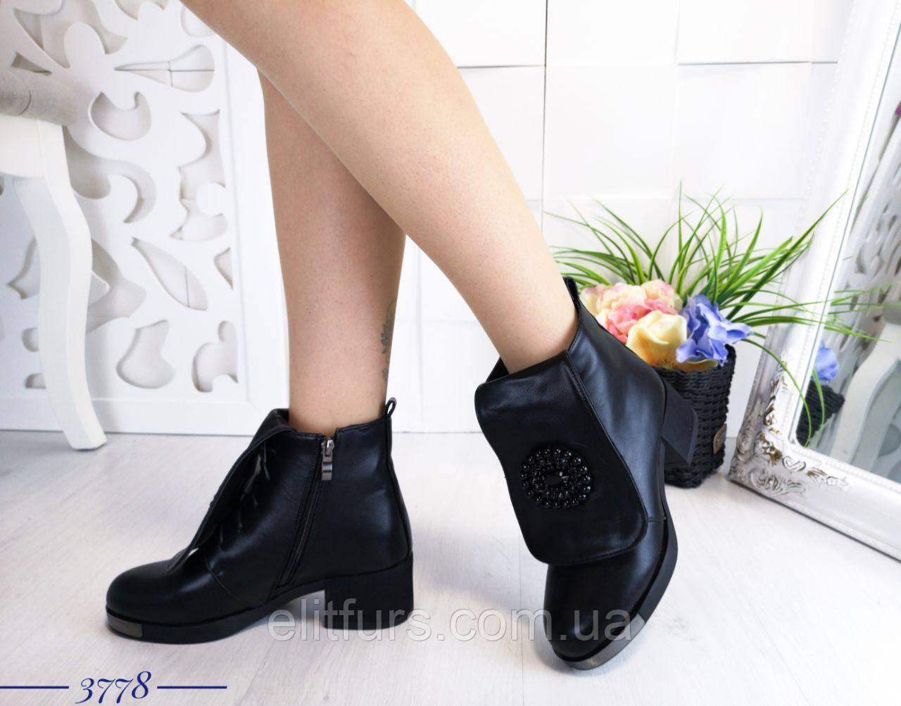 Ботинки демисезонные с красивым декором, эко-кожа