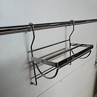 Полиця на рейлінг для паперових рушників 250*250*150 мм, фото 1