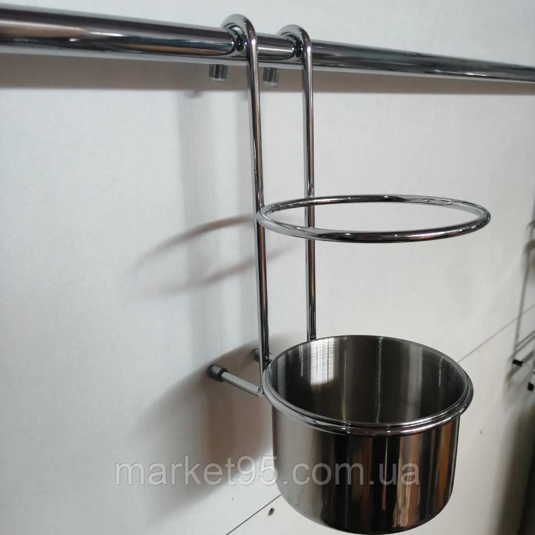 Полка на рейлинг для кухонных приборов 195*115*160 мм