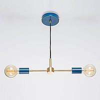 Потолочный светильник Milo синий