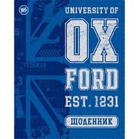 Щоденник шкільний інтегральний Oxford Yes