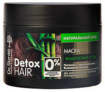 """Маска для волосся Dr. Sante Detox Hair """"Бамбуковий вугілля"""" 300 мл"""