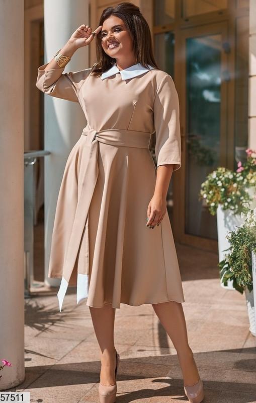 Бежевое платье для полных в офисном стиле