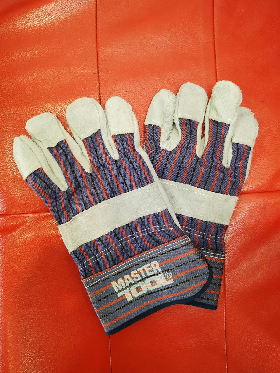 Перчатки защитные рабочие. MasterTool 83-0702. Замш+ткань. Комбинированные. Цельная ладонь. Размер 10.5
